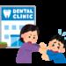 子供のグラグラ乳歯を家で取る方法!痛みなく抜く方法を歯科衛生士が教えます!